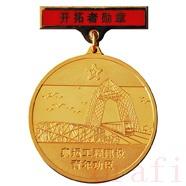 奥运工程建设奖章