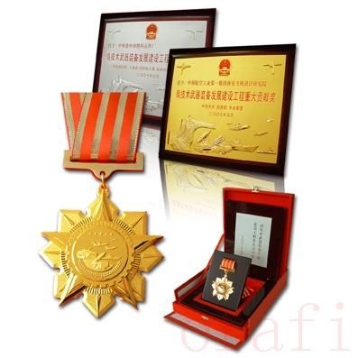 武器装备表彰奖章